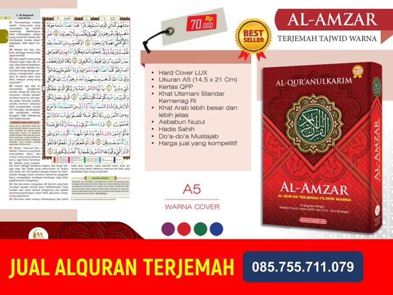 Alquran Terjemah Tajwid 80 pcs ke Pesantren di Subang JUAL ALQURAN